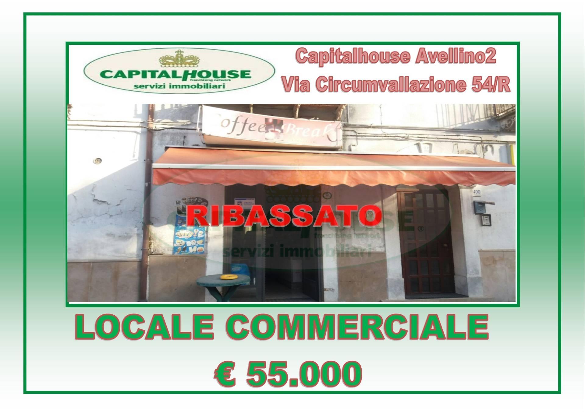 Negozio / Locale in Vendita a Avellino