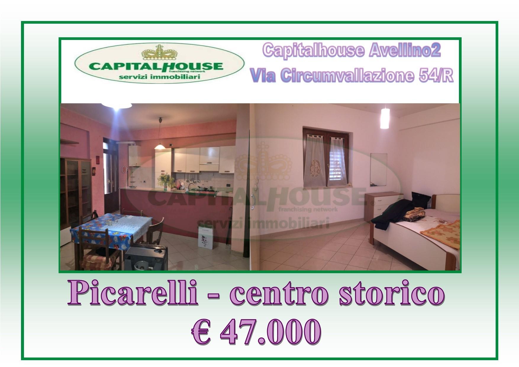 Soluzione Semindipendente in vendita a Avellino, 2 locali, zona Zona: Picarelli, prezzo € 47.000   CambioCasa.it