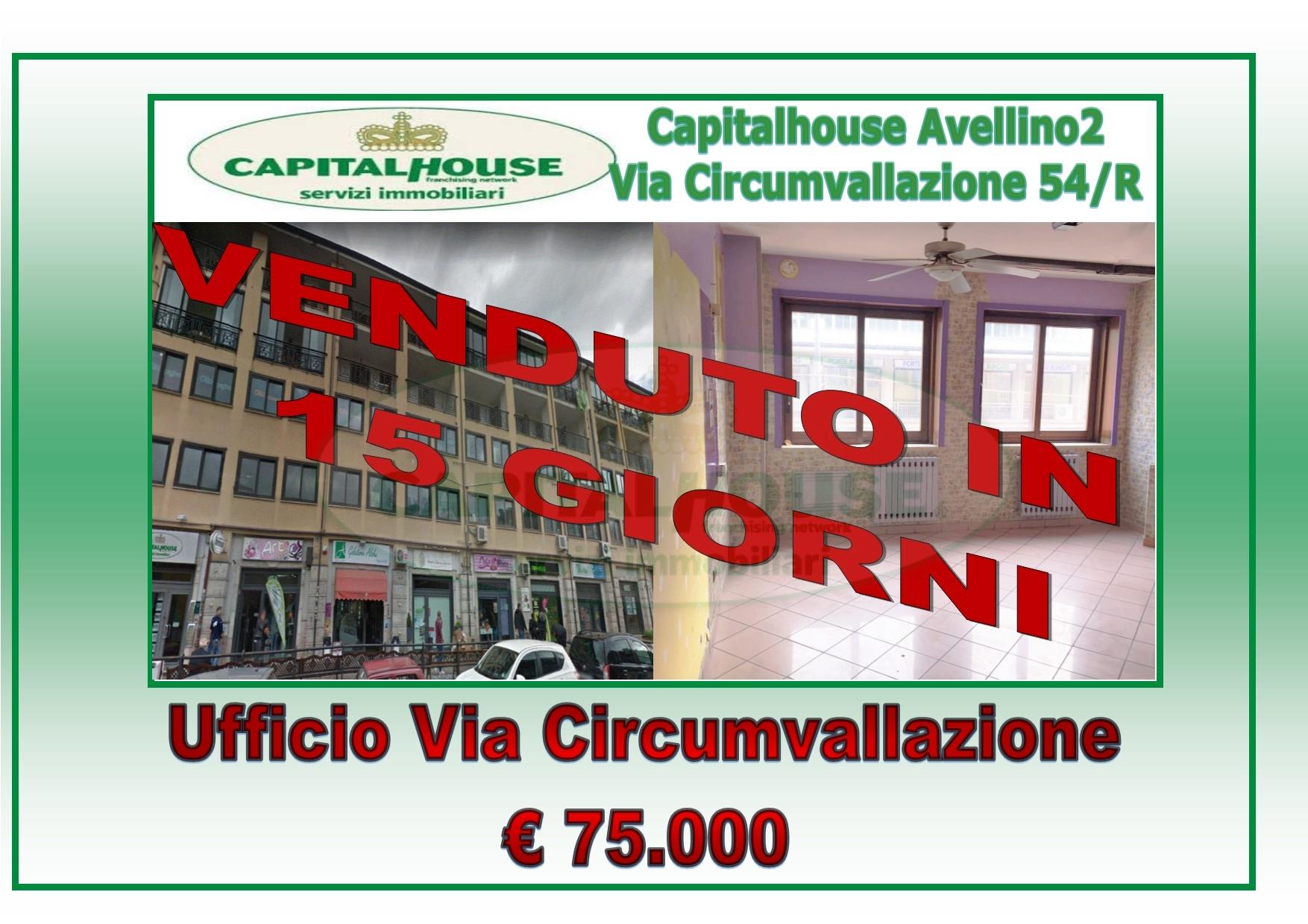 Ufficio / Studio in Vendita a Avellino