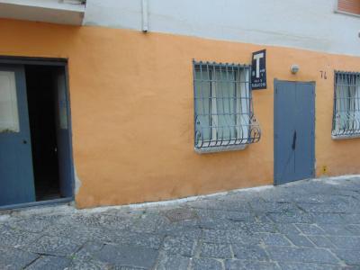 Vai alla scheda: Locale Commerciale Vendita - Mugnano del Cardinale (AV) - Rif. 8389