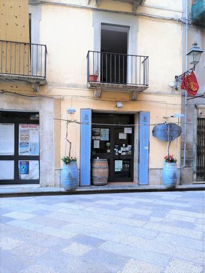 Locale commerciale in Vendita a Trapani