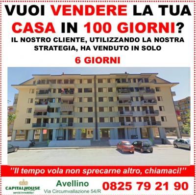 Vai alla scheda: Appartamento Vendita Avellino
