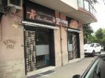 Vai alla scheda: Attività Commerciale Vendita - Avellino (AV) - Rif. 7793