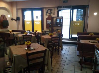 Vai alla scheda: Locale Commerciale Vendita - Avellino (AV)   Centro - Rif. 8205