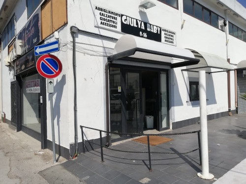 Vai alla scheda: Locale Commerciale Affitto - Baiano (AV) - Rif. 190308