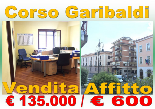 Vai alla scheda: Ufficio Affitto/Vendita - Avellino (AV) | Centro - Rif. 8165