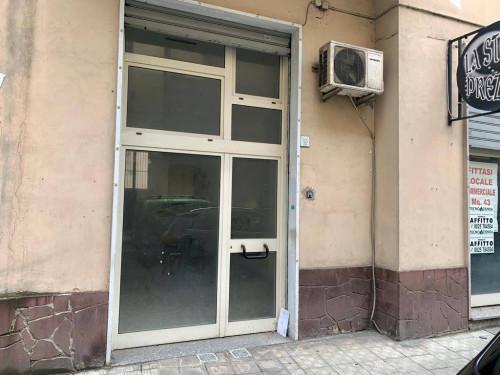 Vai alla scheda: Attività Commerciale Affitto - Avellino (AV)   Via Guarini - Rif. 284