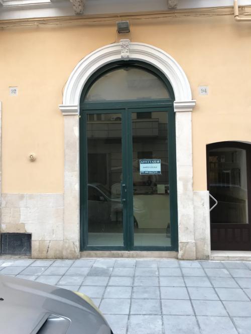 Vai alla scheda: Locale Commerciale Affitto Bari