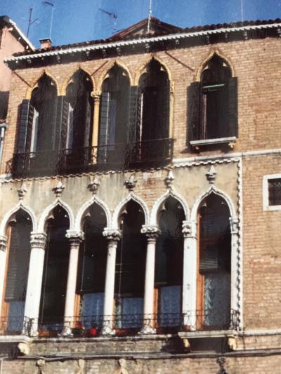 in Vendita a Venezia