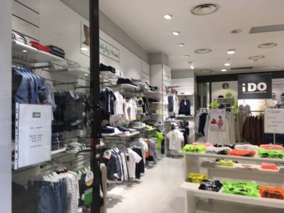 Vai alla scheda: Locale Commerciale Affitto - Ciriè (TO) - Codice TOAMA17011-CA